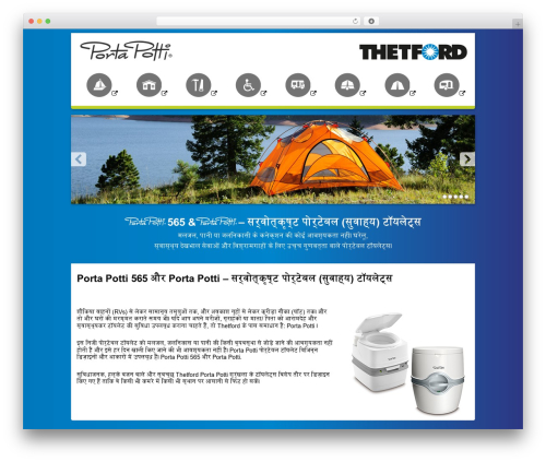 Thetford Porta Potti theme WordPress - portapotti.in
