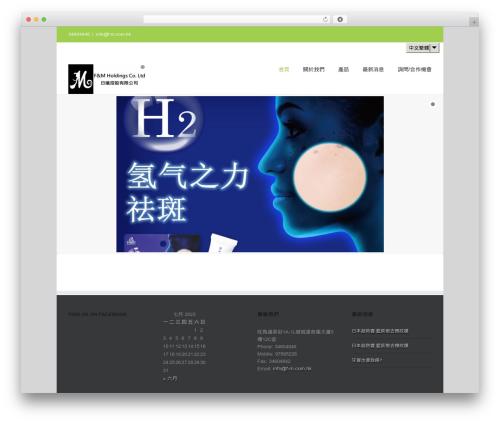 Avada WordPress theme - f-m.com.hk