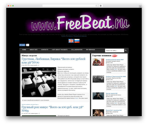 Free WordPress WP-SWFObject plugin - freebeat.ru