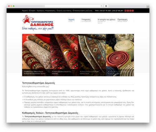 WordPress theme Corona - plisimotapiton.gr