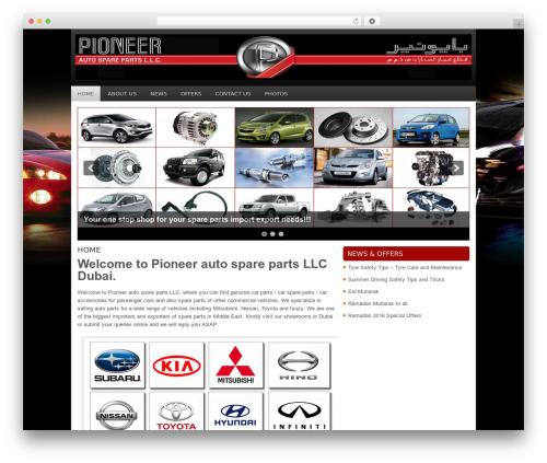 FastCar WordPress store theme - pioneerpartsstore.com