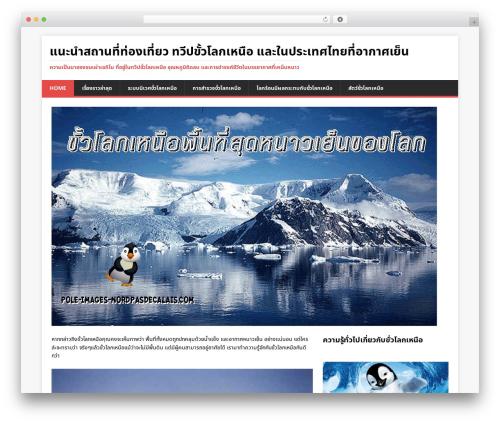 MH Magazine lite WordPress news theme - pole-images-nordpasdecalais.com