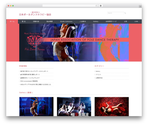 Ruby Tuesday WordPress theme - pole-dance-therapy.com