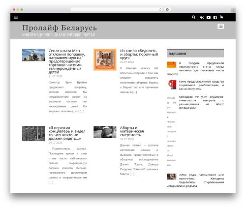 Themify Magazine WordPress news theme - pro-life.by
