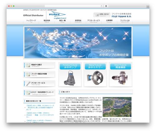 cloudtpl_004 WordPress theme - flygtnippon.com