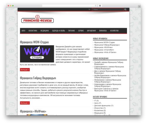 Jarida WordPress template - franchise-review.ru