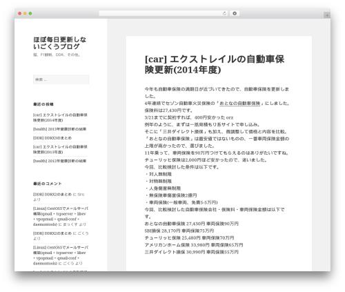 Twenty Fifteen free WP theme - funkyz.jp