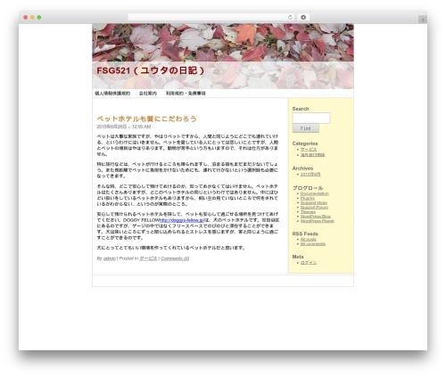 WP template Autumn Leaves - fsg521.com
