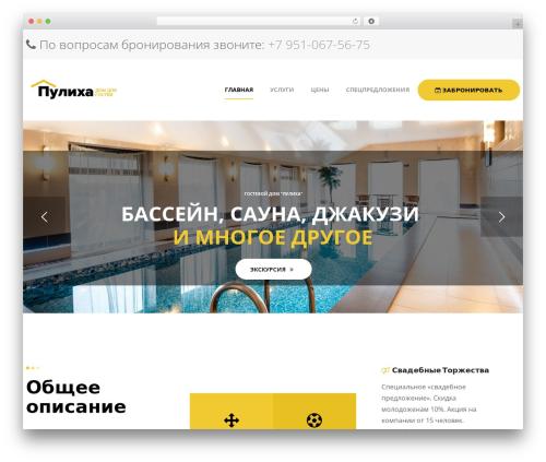 WP theme opalhomes - puliha.ru