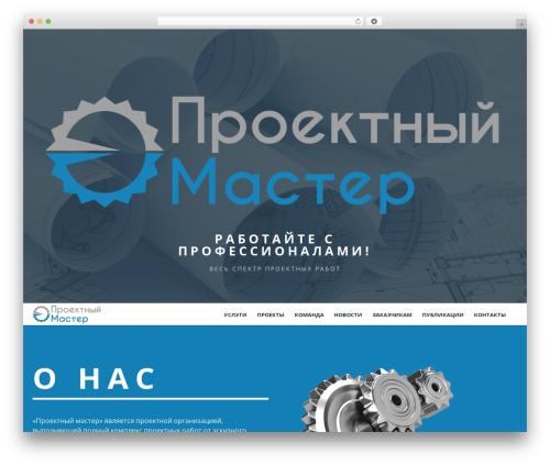 Free WordPress Magic Post Listing plugin - projectmast.ru