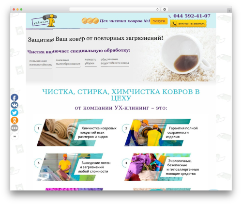 Striking MultiFlex & Ecommerce Responsive WordPress Theme best WooCommerce theme - yx.kiev.ua