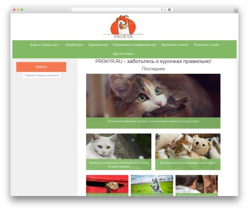 WordPress modesco-table-of-contents-plus plugin - prokyr.ru