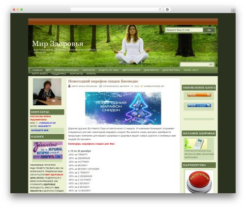 natural-health WordPress theme - mir-zdorovya.com