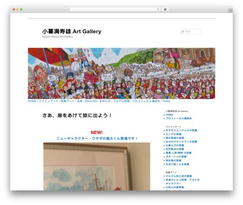 Free WordPress Twenty Eleven Theme Extensions plugin - masuo-san.com