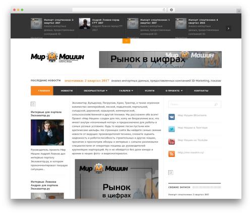 UrbanNews WordPress news template - mir-mashin.ru