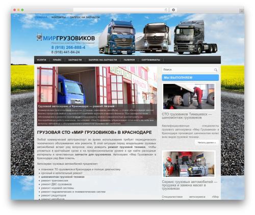 SuvOnline top WordPress theme - mir-gruzovikov.com