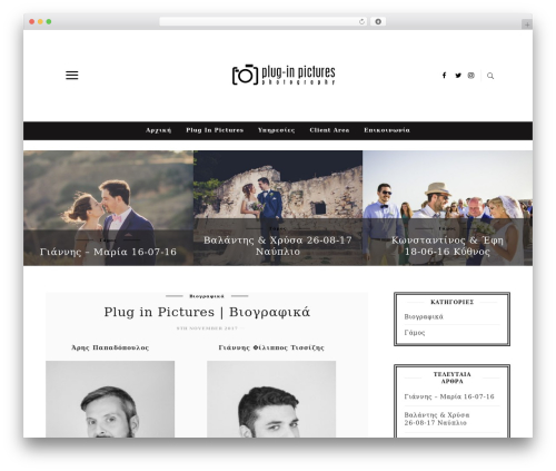 Humble photography WordPress theme - plug-in-pictures.com