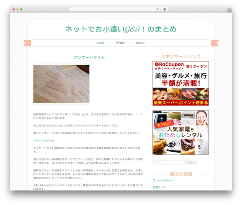 Sugar and Spice template WordPress - pm-get.net