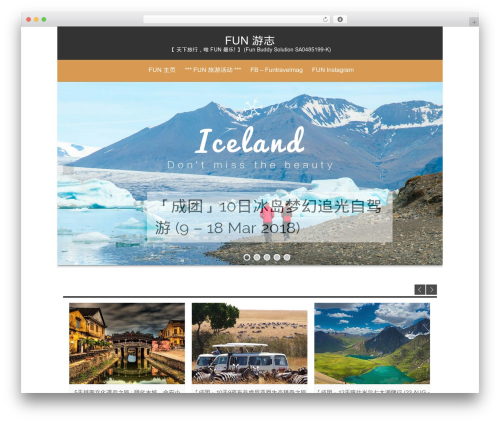 isis WordPress template free download - funtravelmag.com