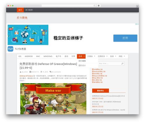 TruePixel WordPress theme - free.apprcn.com