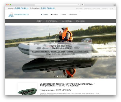 Theme WordPress Chester - dakar-motors.ru