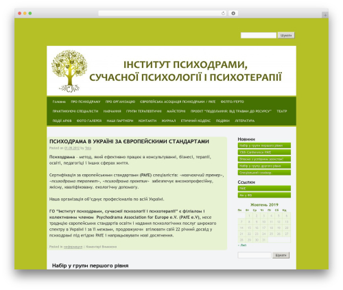 Whispy theme WordPress - psychodrama.kiev.ua