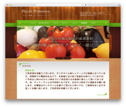 Bordeaux Premium Theme theme WordPress - piccoloprimavera.biz