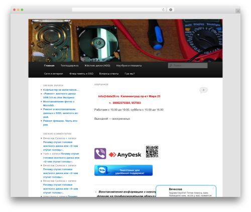 Free WordPress Add Social Share Messenger Buttons Whatsapp and Viber plugin - data39.ru