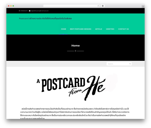 The Next WordPress theme download - digitalflowers.com
