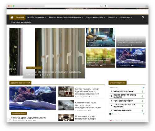 ColorMag WordPress theme - prof-kirpich.ru