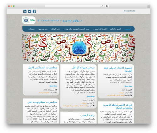 Free WordPress Simple Hijri Calendar plugin - psysba.com