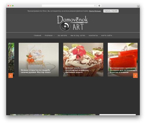WordPress website template Simpatika - domovenok-art.ru