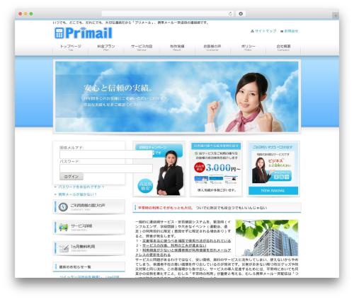 cloudtpl_004 premium WordPress theme - primail.jp