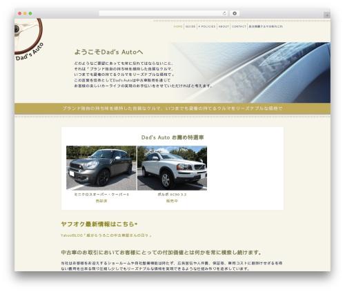 Affluent WordPress free download - dads-auto.jp