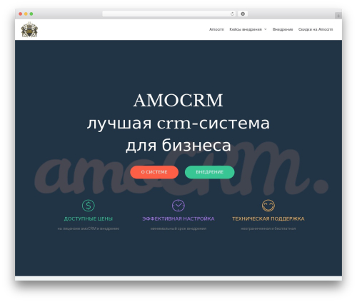 Neve WordPress page template - crm-up.ru