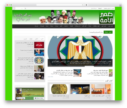 WordPress template Sahifa (shared on wplocker.com) - dameer-alomma.com