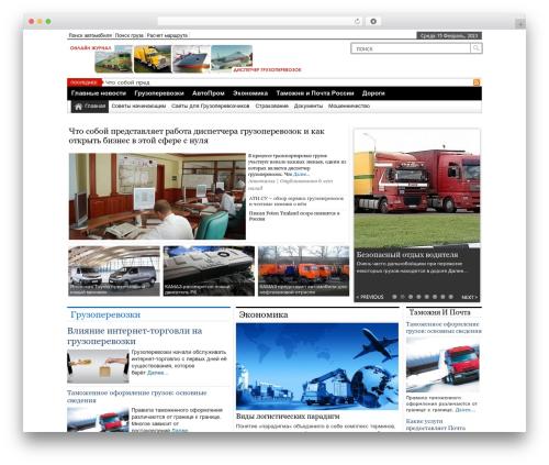 WordPress modesco-table-of-contents-plus plugin - dispetcher-gruzoperevozok.info
