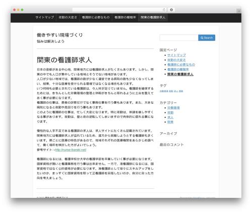activetab WordPress theme download - darwinmanuscript.com