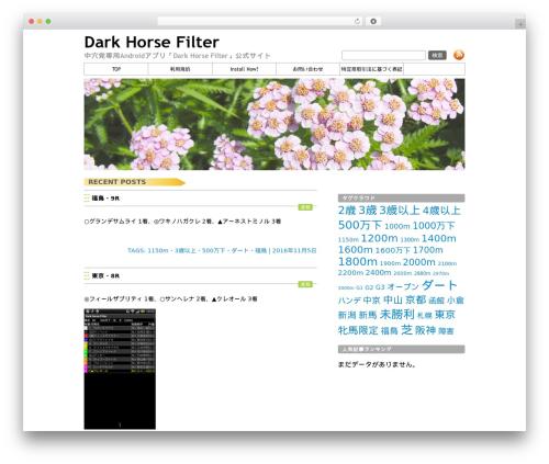 Free WordPress googleCards plugin - darkhorsefilter.com