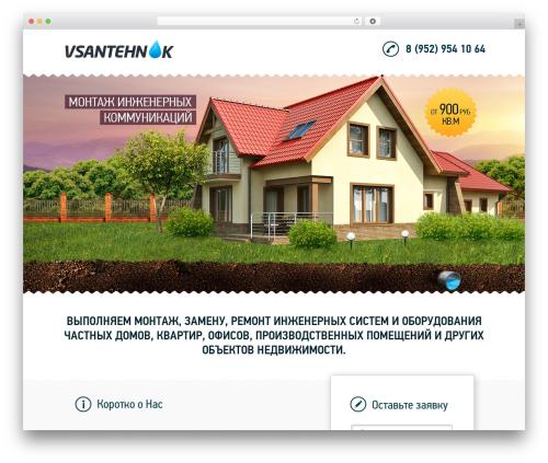 Template WordPress BC - dom.vsantehnik.ru