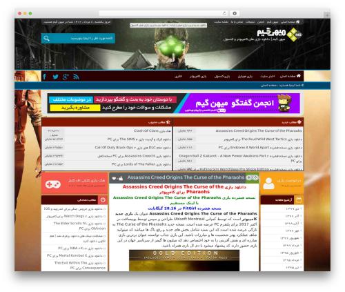 WordPress i-like-this plugin - download.mihangame.com