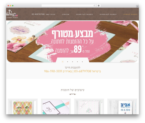 Klasik WordPress website template - delaprint.co.il