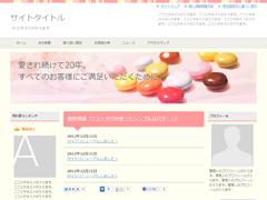 賢威6 プリティ版 WP template