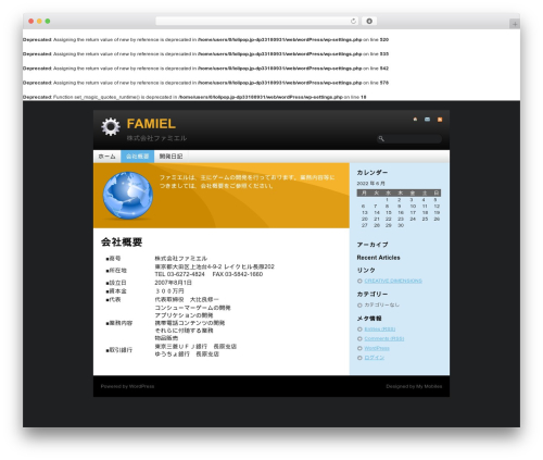 Gear WordPress theme - famiel.com