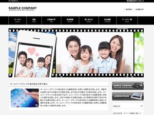 Theme WordPress cloudtpl_925