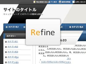 Refine Pro WP template