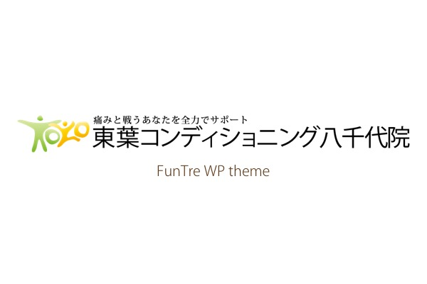 TOYO CARE 2017 WordPress theme design