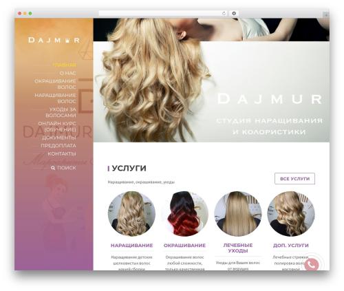 BeautySpot - shared on wplocker.com best WordPress theme - dajmur.ru