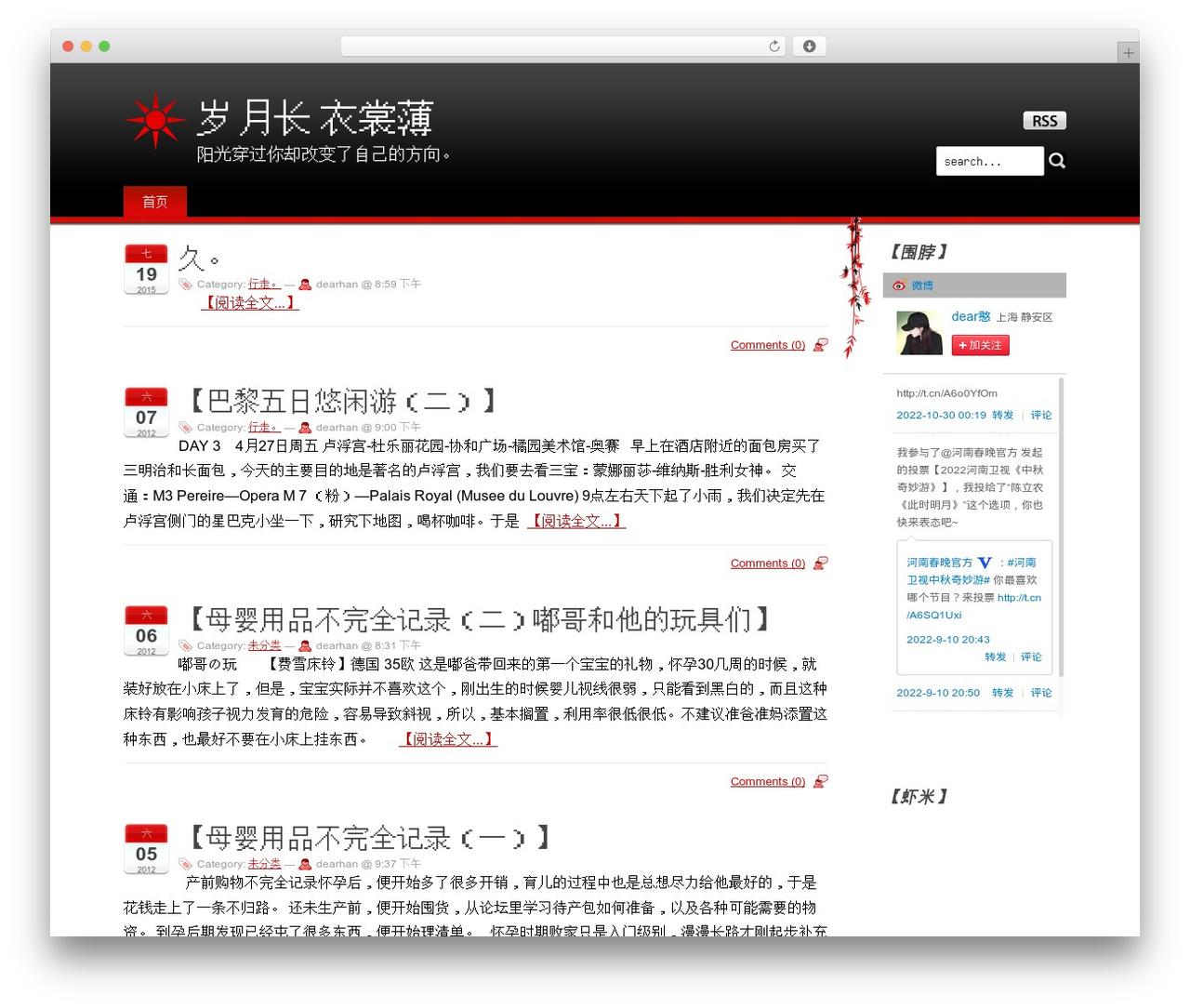 Theme WordPress Stardust - dearhan.com