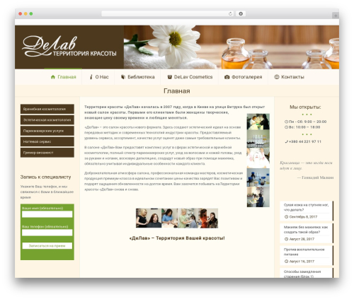 WordPress theme Betheme - delav.com.ua